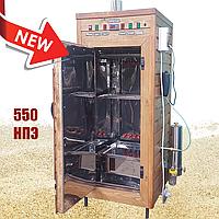 Бытовая электростатическая коптильня холодного копчения купить самый оптимальный самогонный аппарат для дома