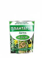 Удобрение Плантатор 0.25.50 (1кг)