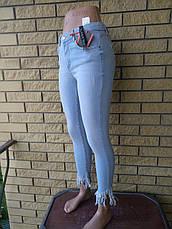 Джинсы женские стрейчевые с завышенной талией  HIT ME UP, Турция, фото 2