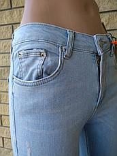Джинсы женские стрейчевые с завышенной талией  HIT ME UP, Турция, фото 3