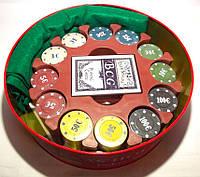 Покерный набор, фишки 240 шт + карты, полотно, металлический кейс - для настоящих любителей игры