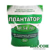 Добриво Плантатор 10-54-10 (5кг)