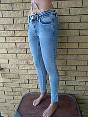 Джинсы женские стрейчевые с завышенной талией  DSPLAY, Турция, фото 2