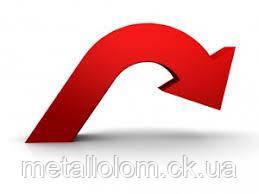С 8.08.18 очередное падение цены на черный металлолом.