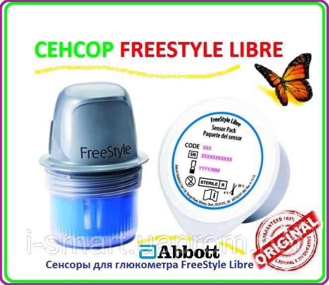 Сенсор Фристайл Либре (freestyle Libre Sensor)
