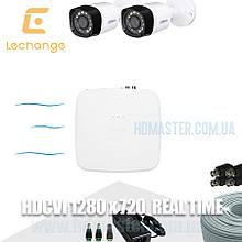 Комплект HD видеонаблюдения KIT4-CCA на 2 камеры