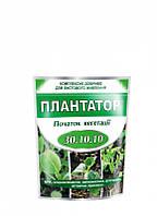 Добриво Плантатор 30-10-10 (1кг)