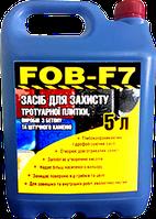Гидрофобизатор защитное средство от влаги FOB-F7 для плитки, бетона, кирпича - 5л