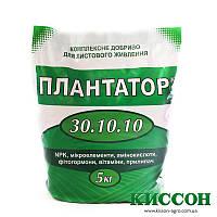 Добриво Плантатор 30-10-10 (5кг)