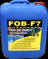 Гидрофобизатор защитная пропитка от влаги FOB-F7 для плитки, бетона, камня - 10л