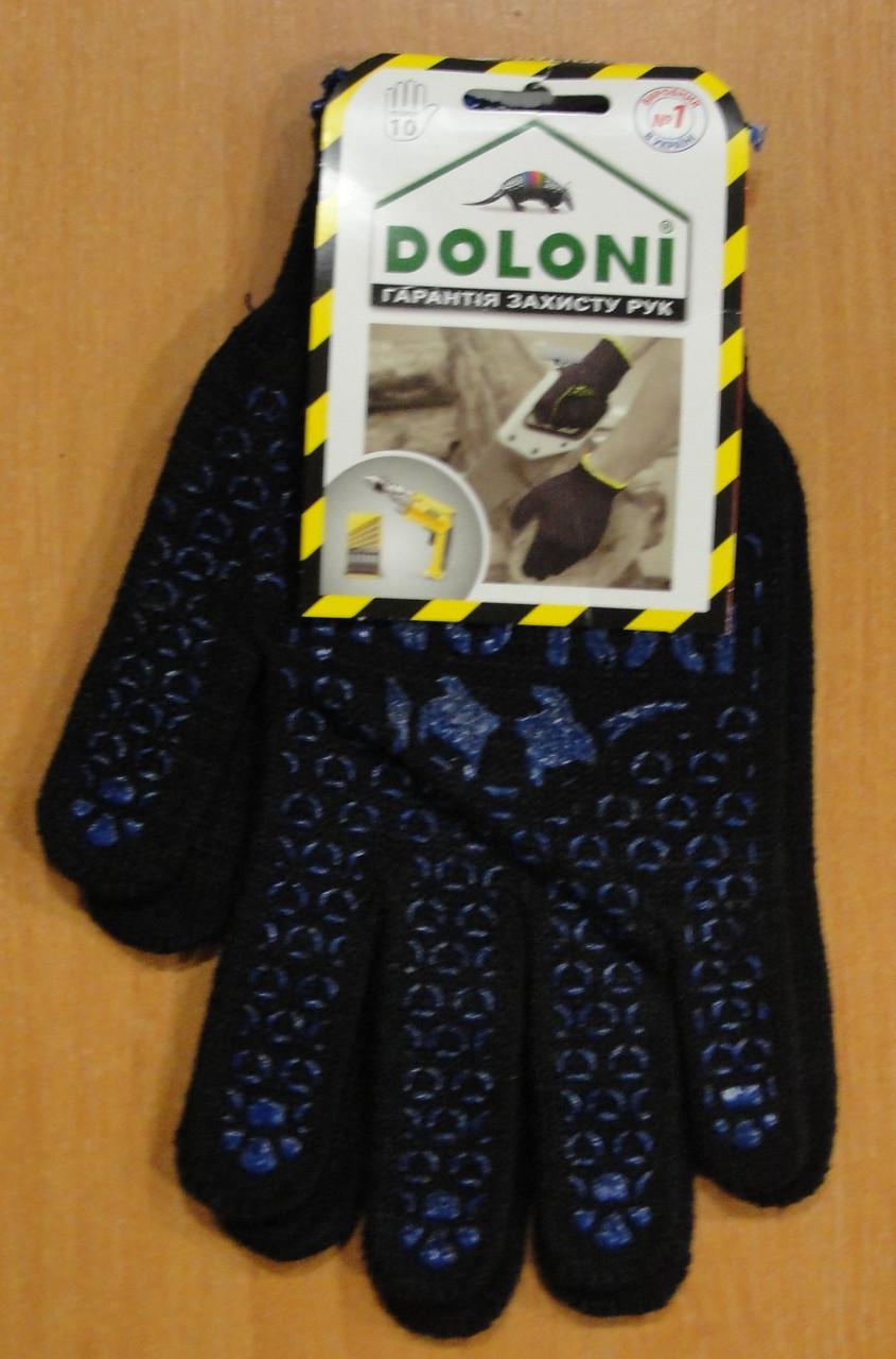 Перчатки Doloni multi черные 10пар/уп