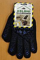 Перчатки Doloni multi черные 10пар/уп, фото 1