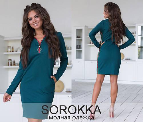 Платье с молнией на груди, фото 2