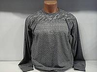 Чоловічий светр CRACOW №3544, фото 1