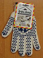 Перчатки Doloni multi белые 10пар/уп