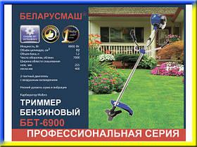 Бензотример Беларусмаш (професійний комплект)