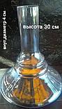 Колба для кальяна  AMY SS. Эми  под все VIP кальяны место под подсветку высота 30 см, фото 5
