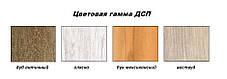 Стол рабочий Ромбо Черный бархат/Вествуд (Металл дизайн), фото 2