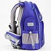 Надежный школьный рюкзак. Ортопедический с дышащей спинкой и умным органайзером. Бесплатная доставка., фото 4