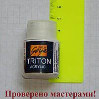 """Краска акриловая матовая художественная """"Solo Goya"""" Triton 20мл, Белая"""