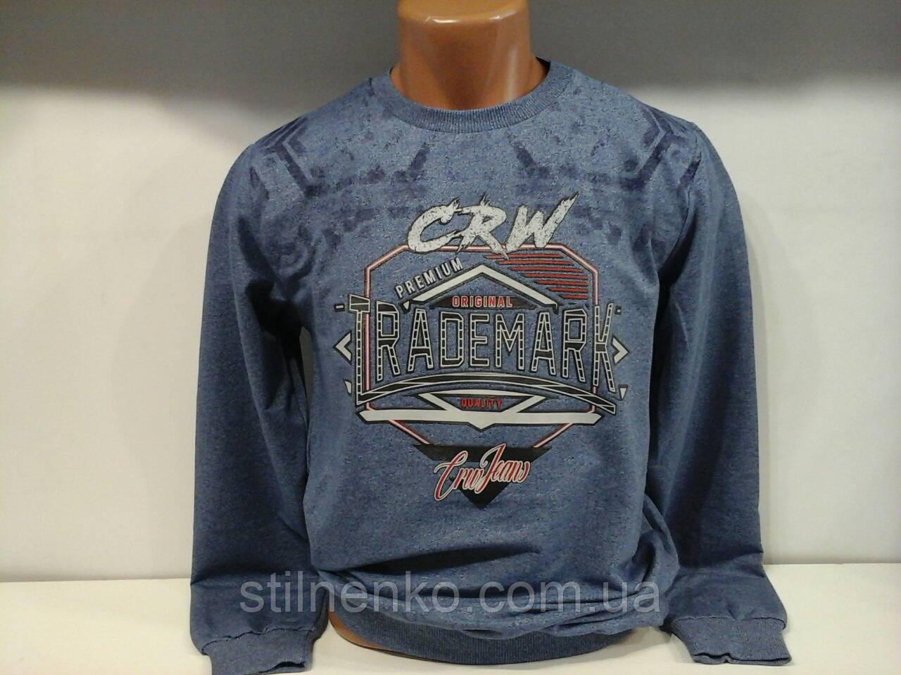 Мужской свитер CRACOW с  принтом