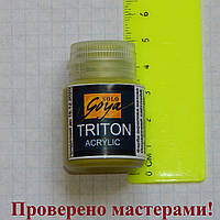 """Краска акриловая матовая """"Solo Goya"""" Triton 20 мл, св. оливковый"""