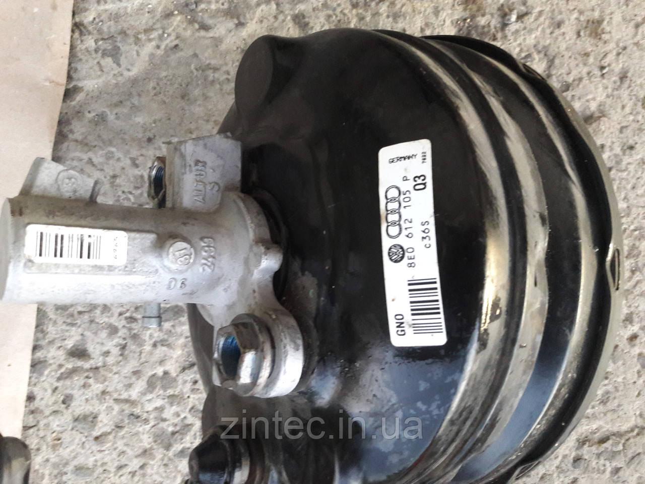 Вакумный усилитель (рулевое управление) на AUDI A4 2007г. тел.0995454777
