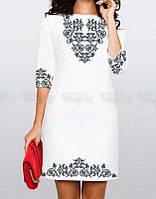 6632dfe28ab43b Заготовка для вишивки жіночого плаття бісером або нитками