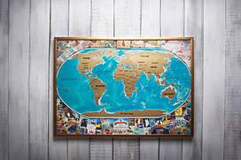 """Скретч карта мира My Vintage Map (Набор """"In Love"""" для любимого человека)"""