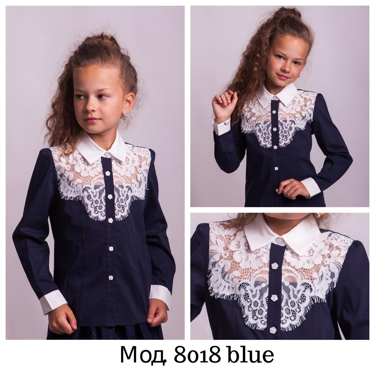 496ce42ab2a Блузка нарядная   продажа