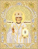 Набор вышивки бисером на атласе Св.Николай Чудотворец