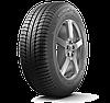 Шины 205/65 R16 99 T Michelin X-Ice Xi3, НДС или на карточку