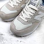 Кросівки New Balance 574 light gray white. Живе фото (Репліка ААА+), фото 3
