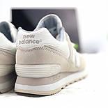 Кросівки New Balance 574 light gray white. Живе фото (Репліка ААА+), фото 5