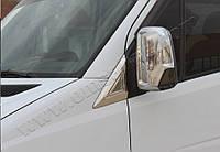 Mercedes Sprinter 906/Volkswagen Crafter (2006-) Накладки на зеркала 2шт
