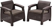 Два комфортних крісла зі штучного ротангу CORFU DUO SET темно-коричневий (Allibert), фото 1