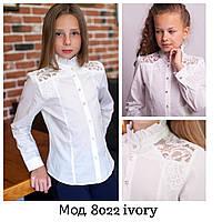 Блузка школьная нарядная воротничок стойка, фото 1
