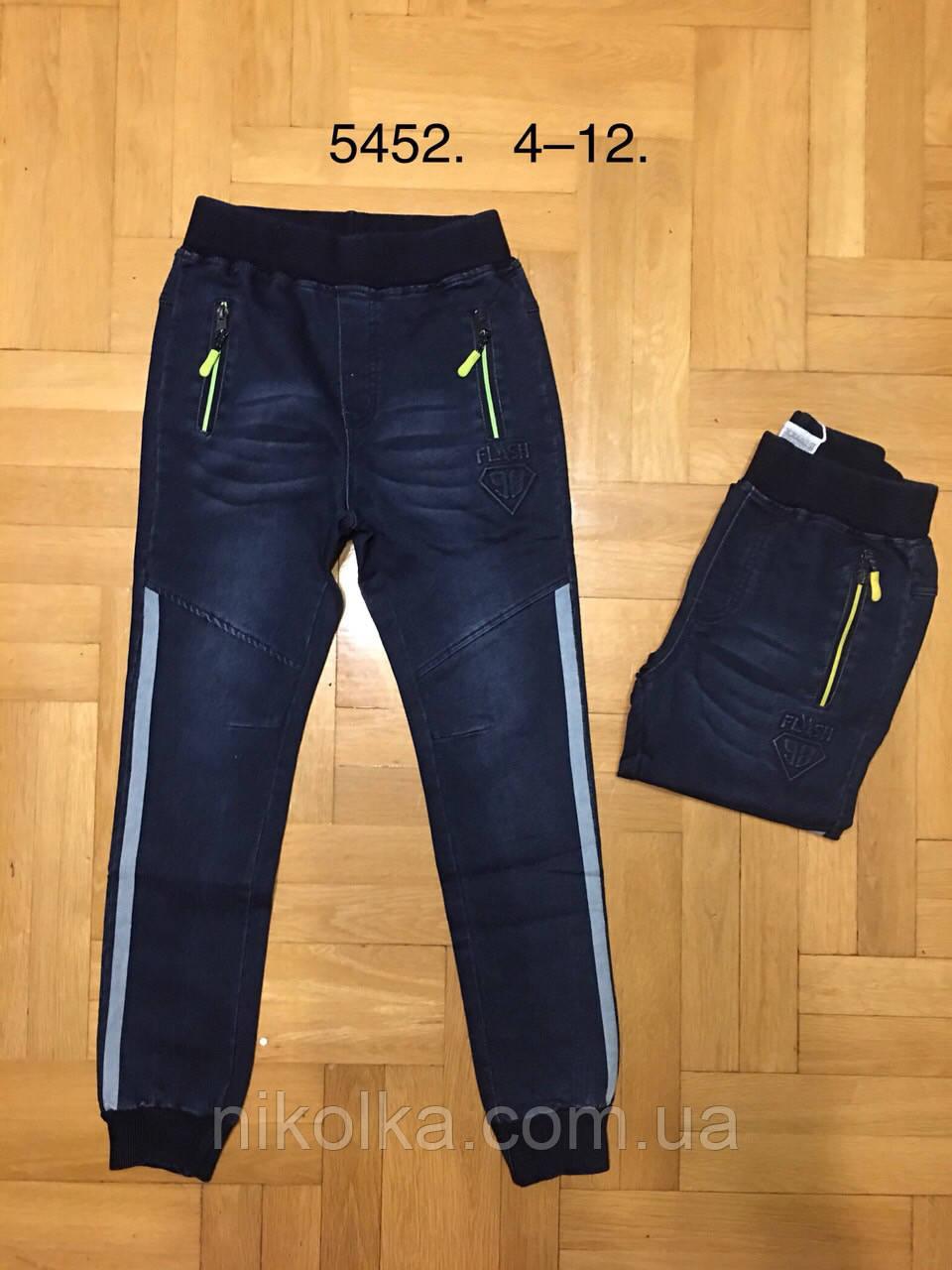 Джинсовые брюки для мальчиков оптом, F&D, 4-12 лет, арт. 5452