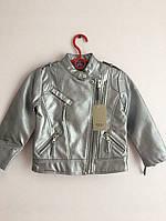 Серебряная косуха для девочки. Кожаная куртка. Детская косуха, фото 1