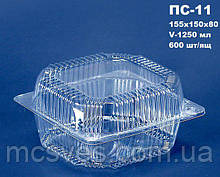 Блистерный одноразовий контейнер ПС-11 (1250мл) 155х150х80