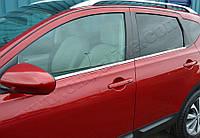 Nissan Qashqai+2 (2010-2014) Молдинги стекол нижние 4шт