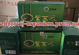 Купить Чай защищающий печень Вековой Восток 999 три девятки
