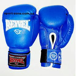 Перчатки боксерские Reyvel винил 10 oz синие