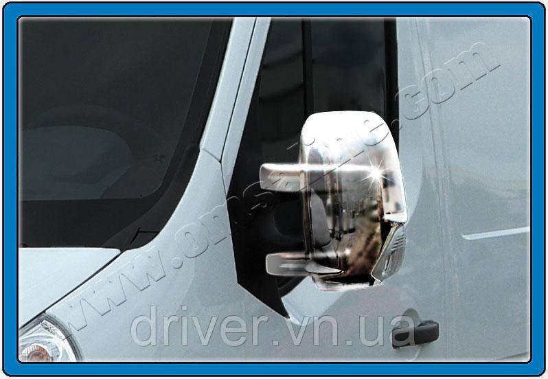 Opel Movano/Renault Master/Nissan NV400 (2010-) Накладки на зеркала 2шт