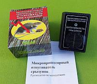 Отпугиватель грызунов ультразвуковой микропроцессорный высокоэффективный DALAS 5Вт / 220В   Украина, фото 1