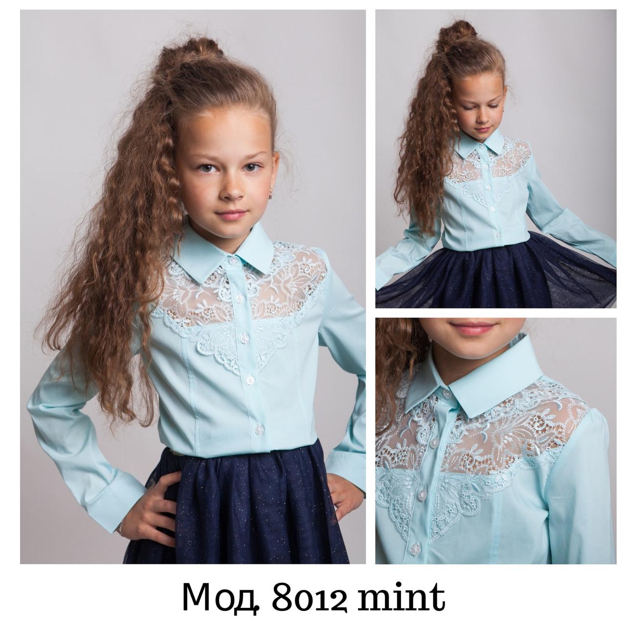 Блузка школьная  мятный цвет
