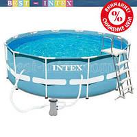 28726 Каркасный бассейн круглый Intex (366х122 см.) + фильтр + лестница