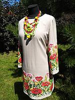 Жіноча сукня, вишивка бісером, розмір 42-44 (S), фото 1