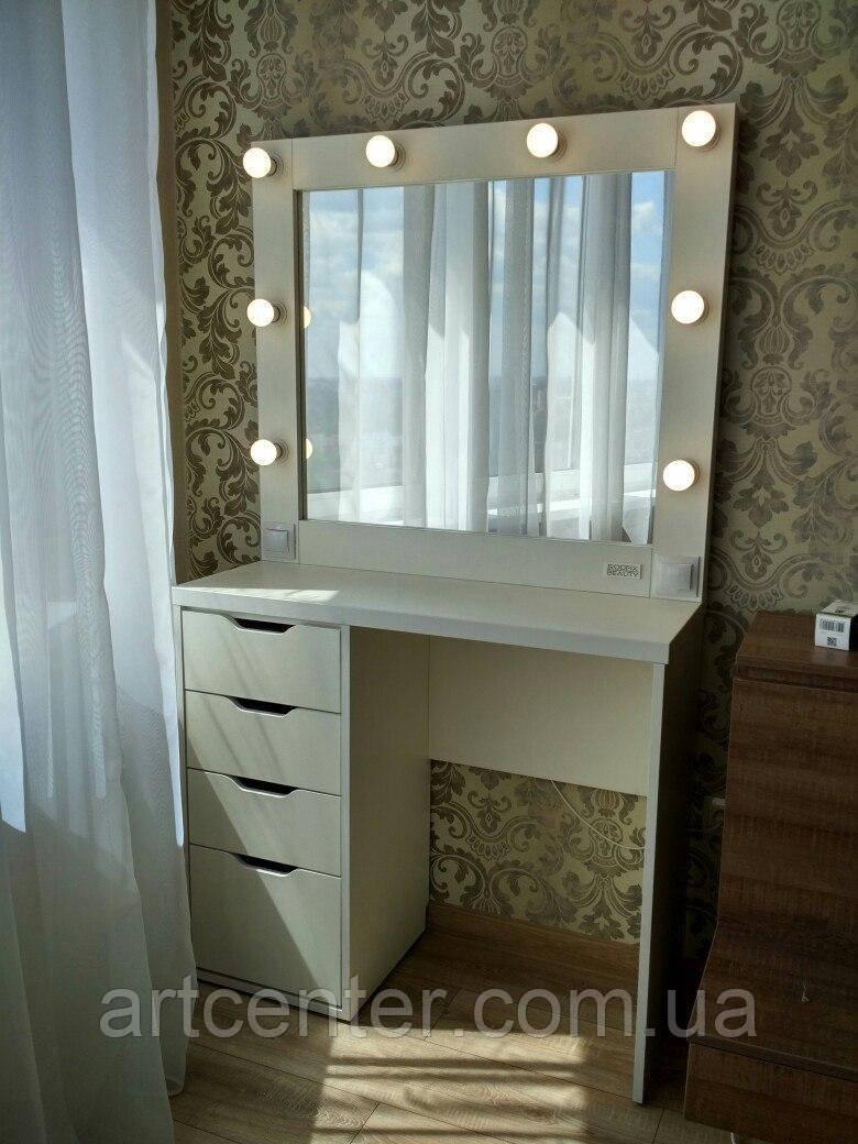 Визажный стол, туалетный столик однотумбовый с зеркалом и подсветкой