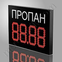 Светодиодное табло для газовой заправки 800х550